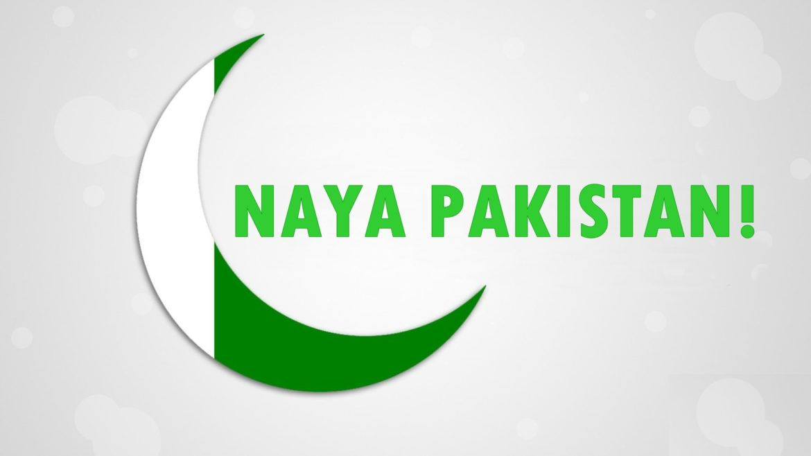 Naya Pakistan Independence day 2019 - Living Gossip