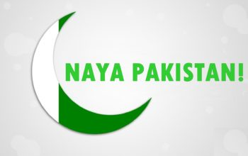 Naya Pakistan Independence day 2019