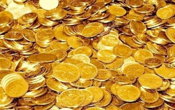 5 Things to Consider When Buying Gold Coins