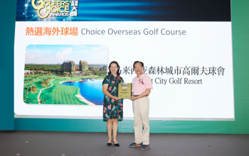 Top 5 Reasons to choose Forest City Golf Resort as Your Holiday Destination